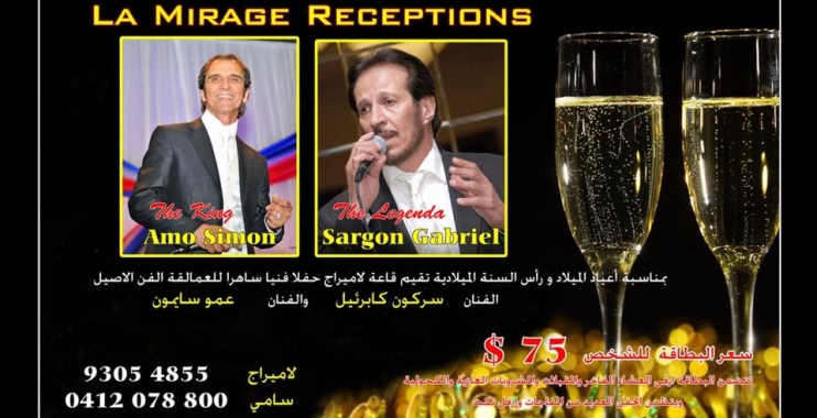 Another year is just around the corner La Mirage Reception Centre will be celebrating New Years Eve with the king Amo Simon & the legend Sargon Gabriel.